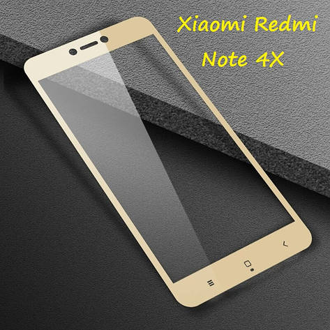 Защитное стекло Xiaomi Redmi Note 4X Gold закаленное Full Cover, фото 2