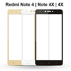 Защитное стекло Xiaomi Redmi Note 4X Gold закаленное Full Cover, фото 3