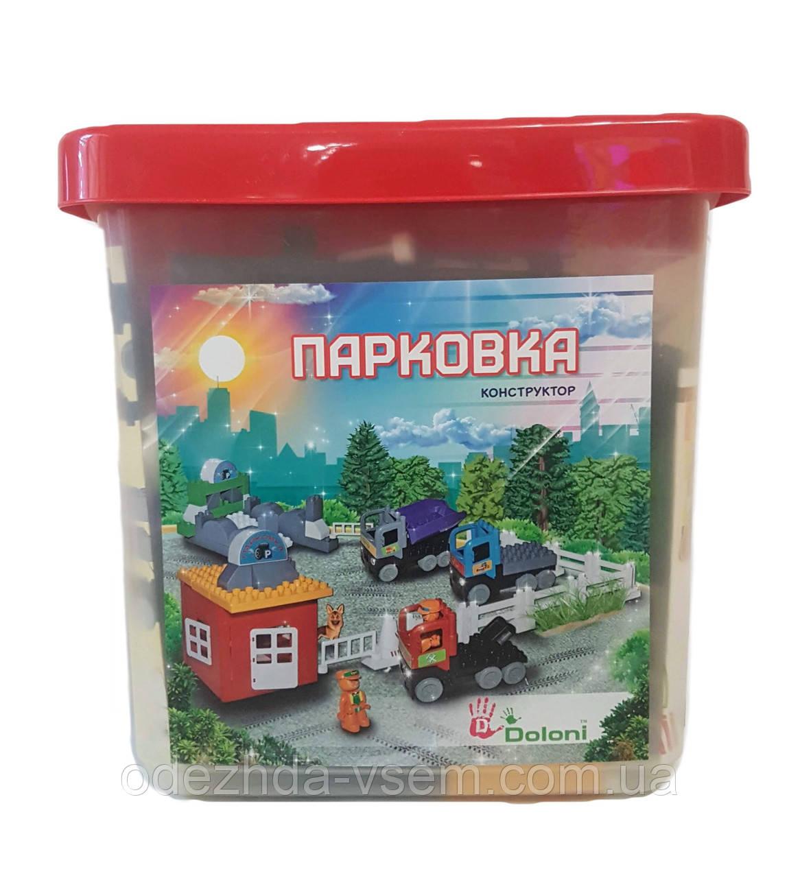 Конструктор Парковка 124 дет ( розмір Lego Duplo)