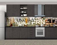 Кухонный фартук Ретро граффити, Стеновая панель с фотопечатью, Текстуры, фоны, бежевый, фото 1