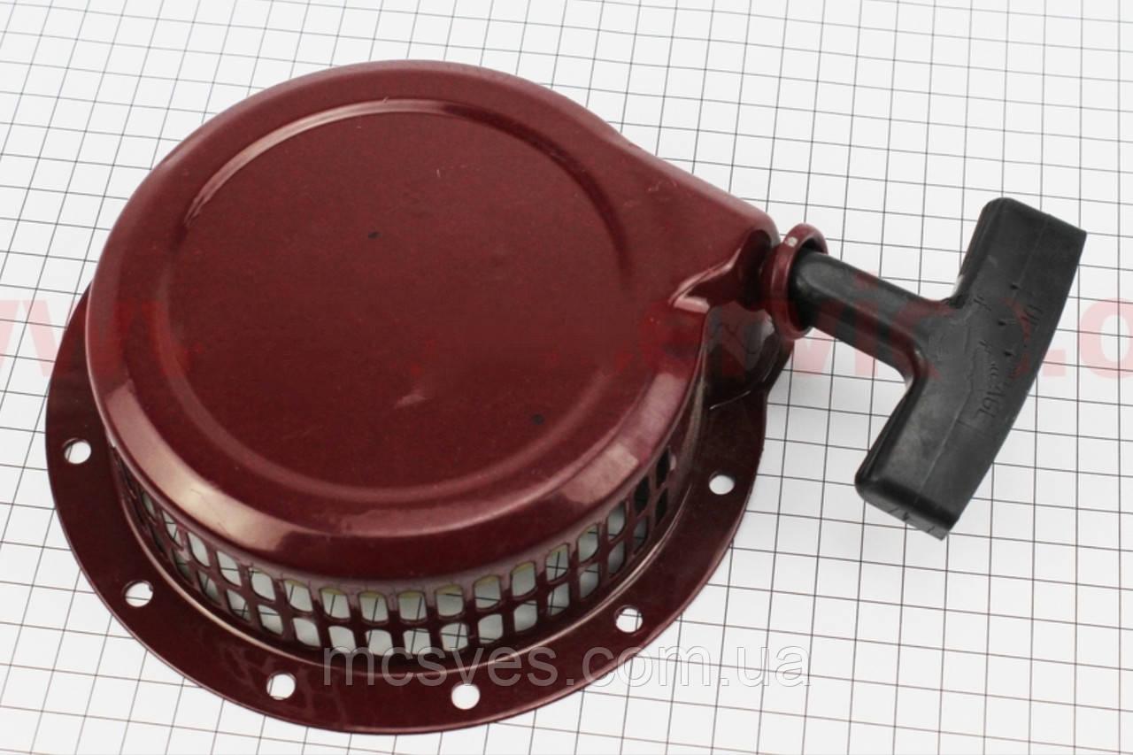 Стартер ручной в сборе 168F/170F Тип №3