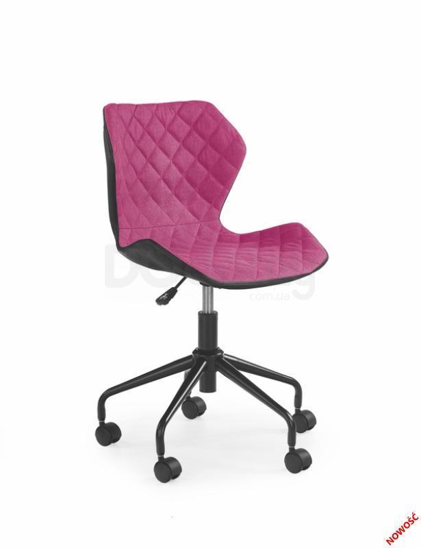 Кресло детское Matrix Halmar Розовый