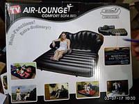 Надувной диван-софа Air Lounge Comfort Sofa Bed