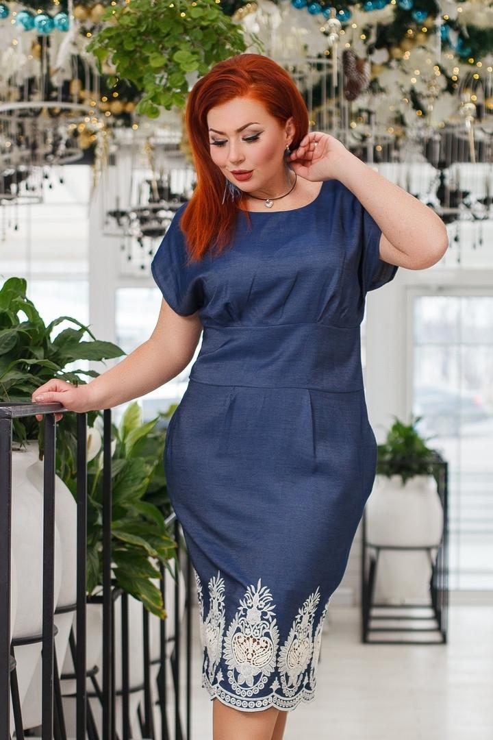 109e58573f2 Женское приталенное джинсовое платье с отделкой кружева 50