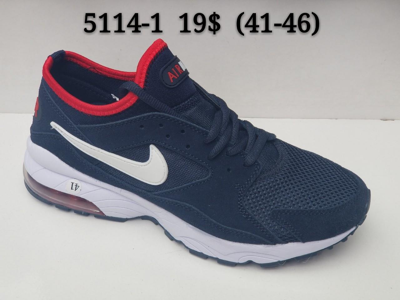 Мужские кроссовки Nike Air Max оптом (41-46)