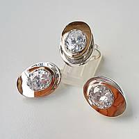 Комплект серьги и кольцо из серебра с золотыми пластинами и фианитами(кубик циркония)