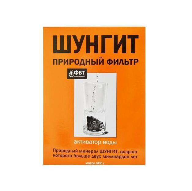 ШУНГИТ 500г Праймед