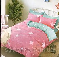 Комплект постельного белья   разные цвета