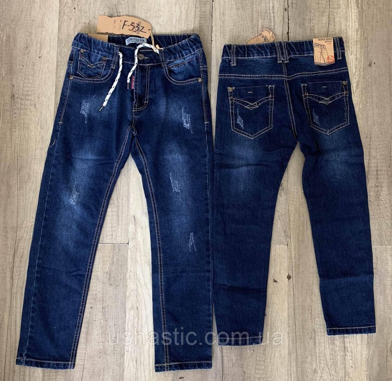 """Джинсовые брюки для мальчиков """"Taurus"""" рост 5-6 лет (рост 116) (Венгрия)"""