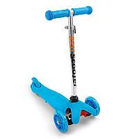 Детский трехколесный самокат Mega Scooter 1625 голубой