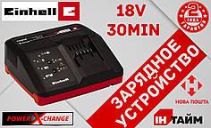 (Power-X-Change) Зарядное устройство Einhell 18V (4512011)