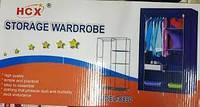 Портативный Каркасный Тканевый Шкаф для Одежды HCX Storage Wardrobe 8890