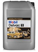 Моторное масло Mobil Delvac 1 5W-40 20л