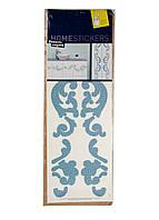 Наклейки для декора HOMESTICKERS 15х48см Голубой, Белый