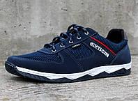 Кросівки чоловічі сучасні сітка сині кроссовки (Кс-7с)