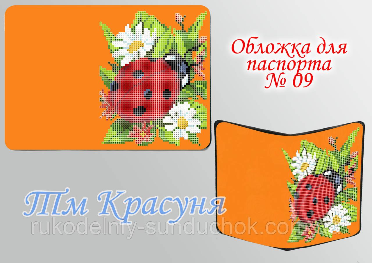 Обложка на паспорт под вышивку ТМ Красуня №09