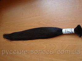 Волосы славянские темные премиум+