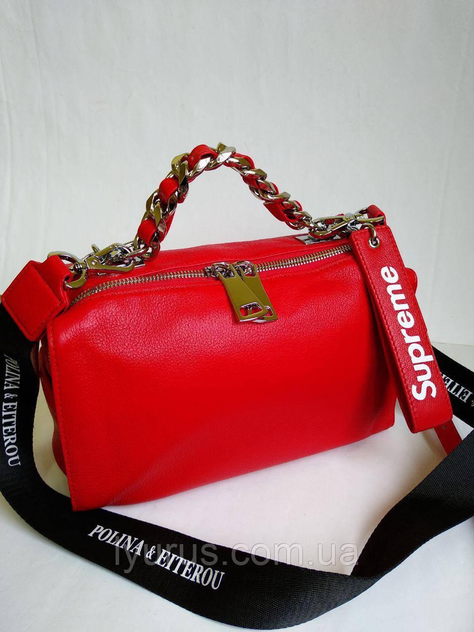 Женская кожаная сумка Polina & Eiterou красная