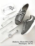 Женская обувь в спортивном стиле.