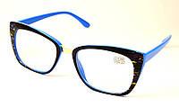 Женские изысканные очки (МС 2120 С2), фото 1