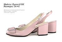 Кожаные туфли от украинского производителя.