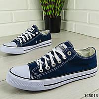 49f900cb Кеды мужские, синие в стиле