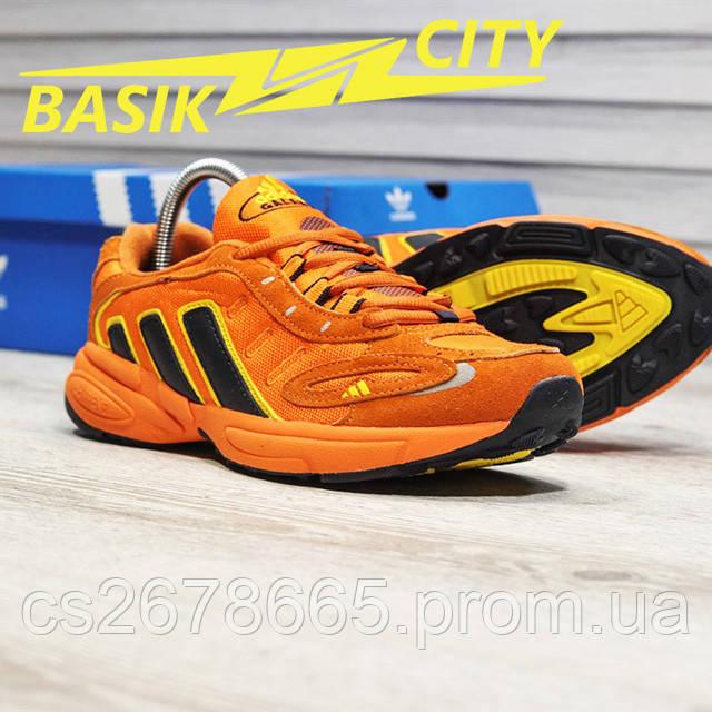 Мужские кроссовки Adidas Galaxy K Goku изображение