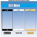 """Премиум закаленное стекло GerTong на весь экран для ZTE Nubia Z17 mini / 5.2"""", фото 3"""