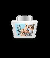 Bobana-отбеливающая маска с глиной Египет Оригинал