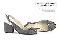 Замшевые туфли на устойчивом каблуке., фото 1