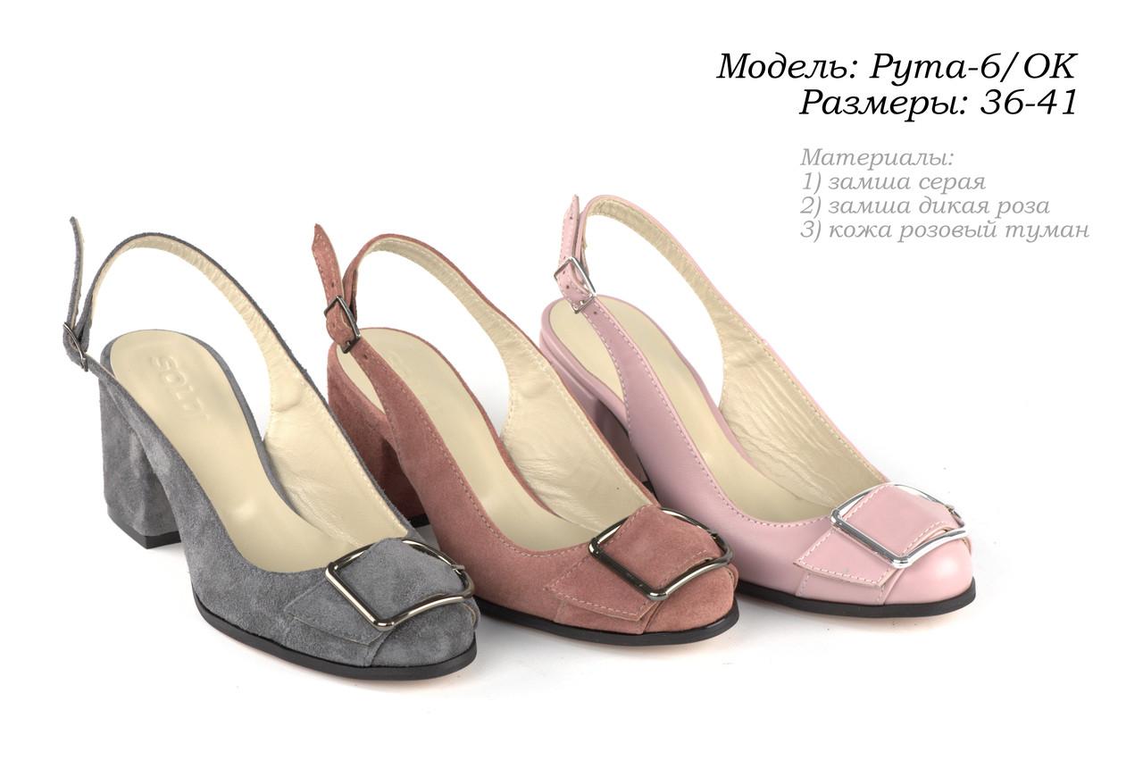 Женские туфли на каблуке 6 см. Кожа, замша.