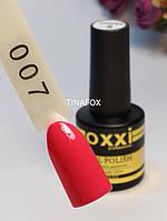 Гель лак Oxxi Professional №007, 8мл