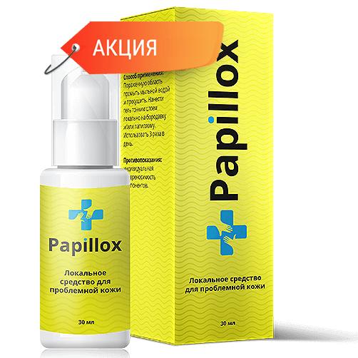 Средство от бородавок и папиллом Papillox (Папиллокс)