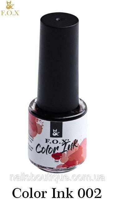 Чернила для дизайна F.O.X Color Ink №2 (красный), 5мл