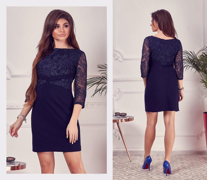 9f4b5821c27 Красивое и нарядное женское коктейльное кружевное платье синее - Стильная  женская одежда оптом