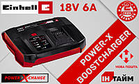 (Power X-Change) Зарядное устройство Einhell Power-X-Boostcharger 6 A (4512064)