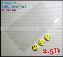 2.5d защитное стекло с гладким краями для Huawei mediapad T3 8 KOB-L09, 0.33 мм 9H