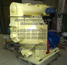 Оборудование и устройства для линий гранулирования (поагрегатно)