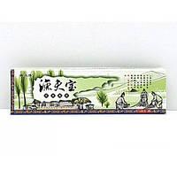 «Сокровище рыбака» Китайская мазь от атопического  дерматита. 15 грамм, фото 1