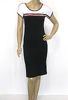 b823194109dfd4e Платье TOMMY HILFIGER — Купить Недорого у Проверенных Продавцов на ...