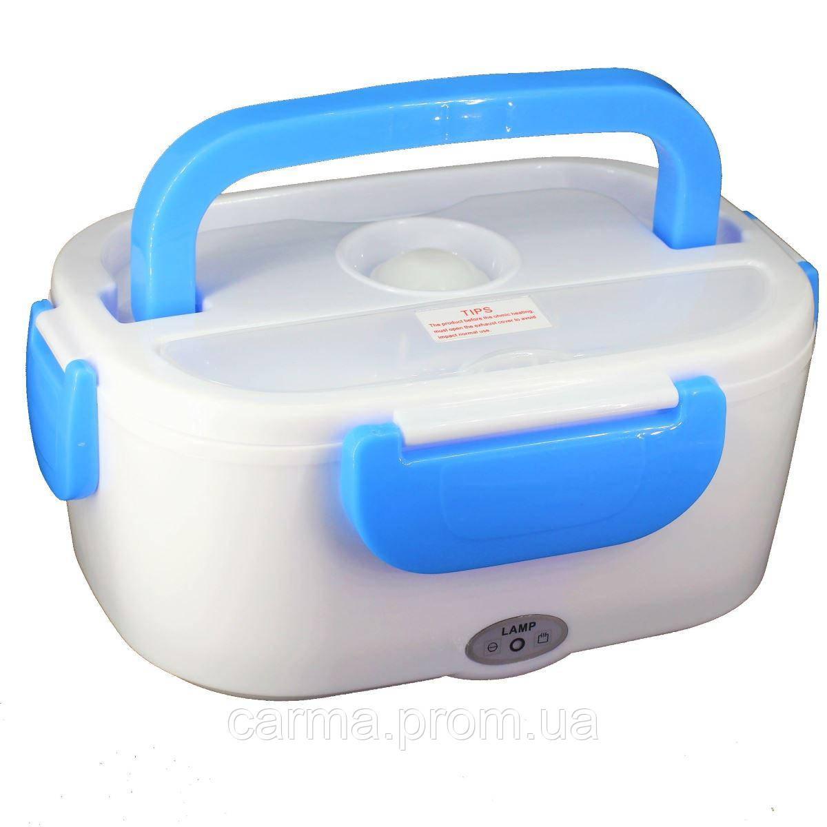 Ланч бокс LUNCH BOX с авто подогревом и питанием от автомобильного прикуривателя 12V Белый с синим
