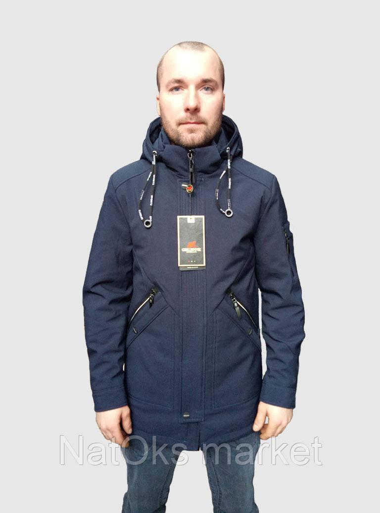 Стильная мужская куртка - парка (весна - осень) синий