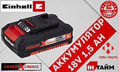 (Power-X-Change) Аккумулятор Einhell 18V 1,5 Ah