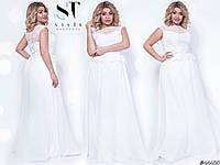 Красивое приталенное женское платье в пол декорировано стразами 48;50;52