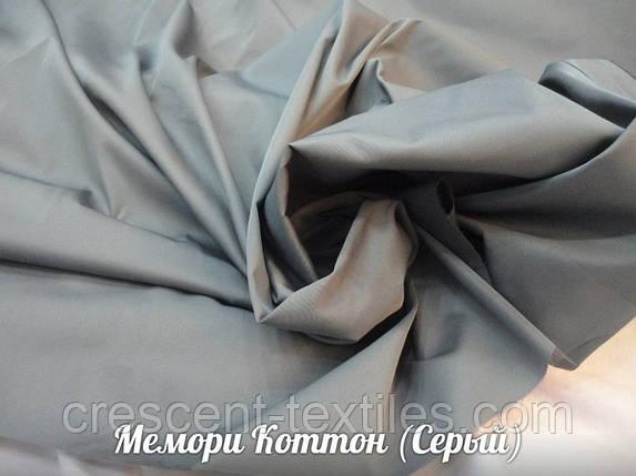 Мемори Коттон (Серый), фото 2