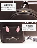 Рюкзак девушка кожаный черный сделанный в Китай спортивный городской стильный только опт, фото 3