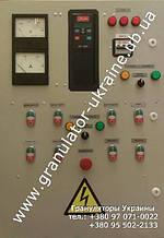 Шафи управління і захист електродвигунів (Комплектуючі шафи управління)