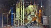 Линия гранулирования - производство топливных гранул, комбикорма