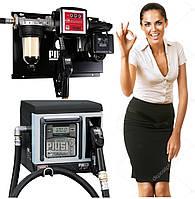 Мини АЗС 220В 56л/мин PIUSI Италия с фильтром сепаратором воды для дизельного топлива