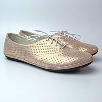 """Пудровые балетки летние кожаные женская обувь больших размеров LaCoSe V Saffron Perl Perf Leather """"Шафран"""", фото 1"""